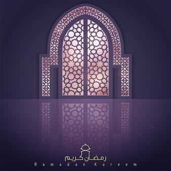 Porte de la mosquée de conception islamique ramadan kareem