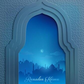 Porte de mosquée de fond de conception islamique avec motif géométrique pour carte de voeux ramadan kareem