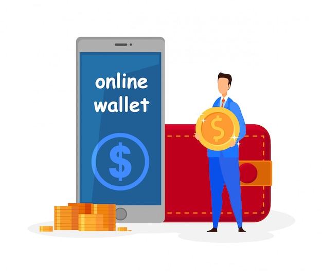 Portefeuille en ligne, illustration vectorielle plane du commerce électronique