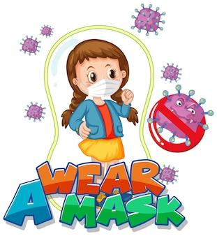Portez une conception de police de masque avec une fille portant un masque médical sur fond blanc