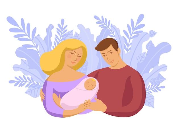 Portrait de famille, couple avec un nouveau-né