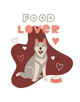 Portrait de vecteur d'illustration de dessin animé husky avec chien et lettrage food lover