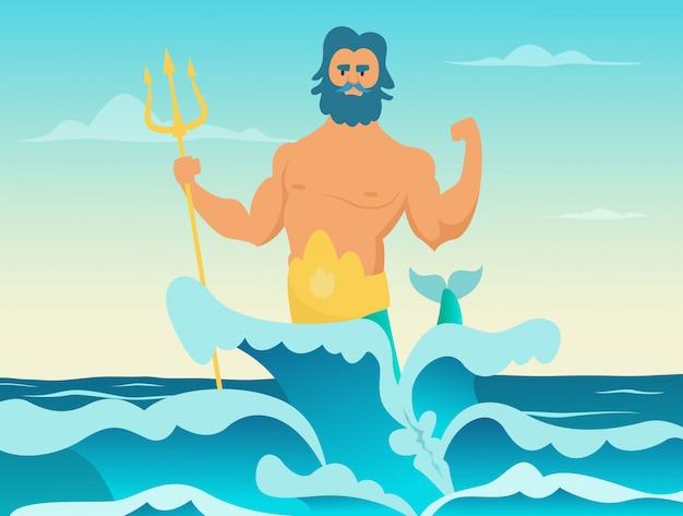 Poséidon dieu grec de la mer