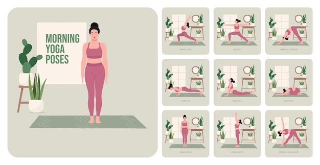 Poses de yoga du matin jeune femme pratiquant des poses de yoga