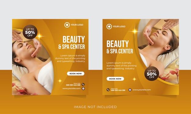 Post instagram carré de promotion de la beauté et du spa