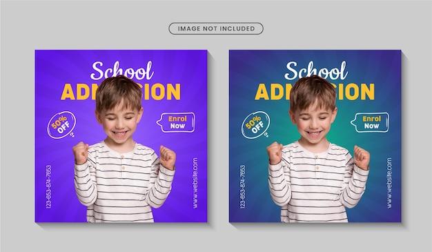 Post instagram promotionnel d'admission à l'école ou modèle de bannière de retour à l'école vecteur premium