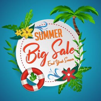 Poste de bannière de médias sociaux de grande vente d'été