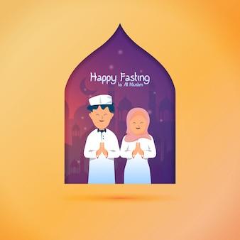 Poste de voeux du ramadan - bon jeûne à tous les musulmans