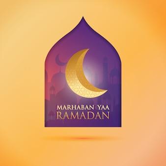 Poste de voeux du ramadan - le mois du ramadan