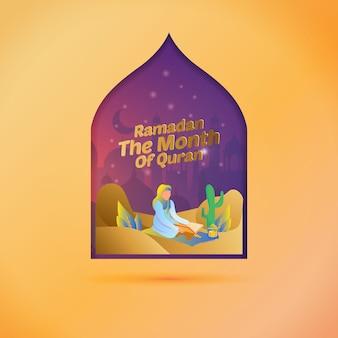 Poste de voeux du ramadan - le mois du saint coran