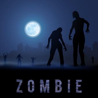 Poste de zombie