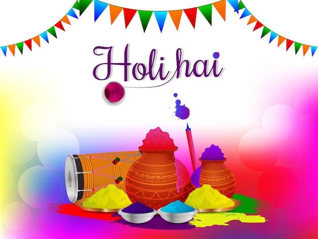 Pot de boue de couleur créative happy holi avec fond coloré et tambour