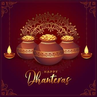 Pot de pièces d'or dhanteras heureux et fond de diya