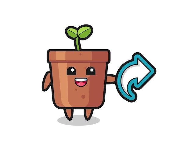 Pot de plante mignon tenir le symbole de partage de médias sociaux, conception de style mignon pour t-shirt, autocollant, élément de logo