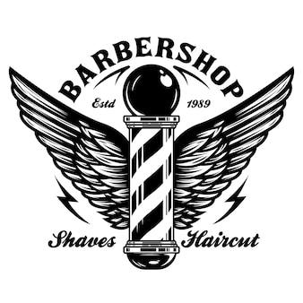 Poteau de barbier avec des ailes