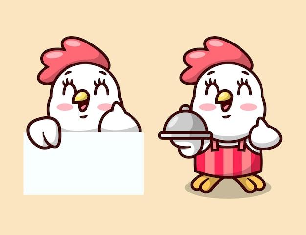 Poulet mignon souriant et servant des aliments conception de mascotte de bande dessinée pour les entreprises