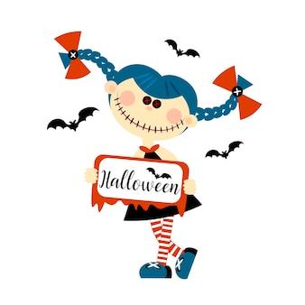 Poupée monstre d'halloween