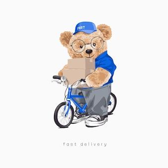 Poupée ours tenant des paquets sur une illustration de vélo