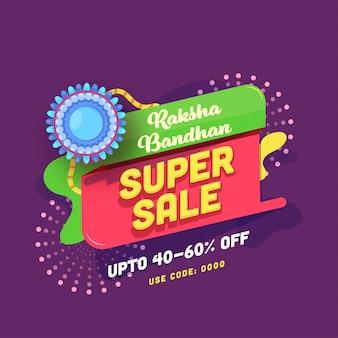 Pour Raksha Bandhan Super Sale Poster Avec Blue Rakhi. Vecteur Premium