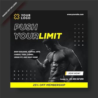 Poussez votre activité de gym limite