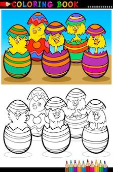 Poussins de dessin animé dans les oeufs de pâques