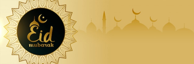 Premier eid mubarak doré