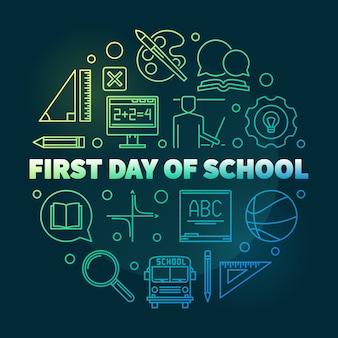 Premier jour d'école ronde illustration linéaire lumineuse