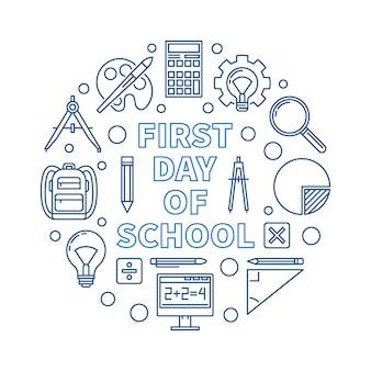 Premier jour d'école vecteur rond contour illustration bleue