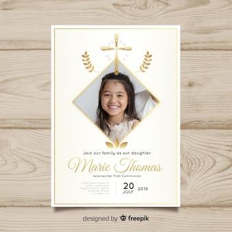 Premier Modèle D'invitation De Communion Avec Hoto Vecteur Premium
