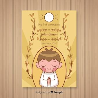 Premier modèle d'invitation de communion