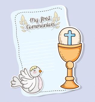 Première carte de communion avec plaquette d'hôte et chaliz avec colombe