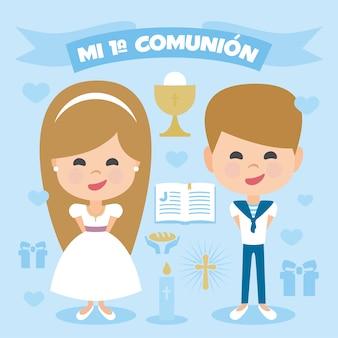 Première collection d'éléments de communion