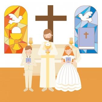 Première conception de communion