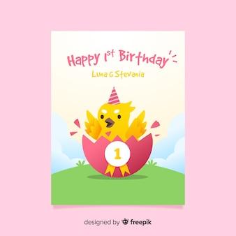 Première invitation de poulet d'anniversaire