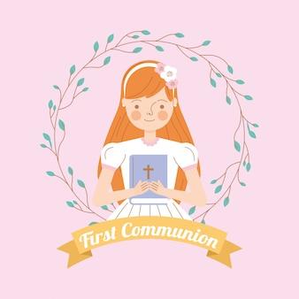 Première invitation à la sainte communion