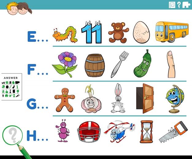 Première lettre d'un mot activité éducative pour les enfants