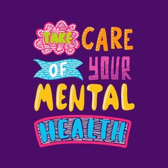 Prenez soin de votre santé mentale