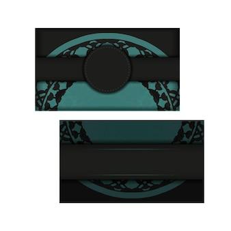 Préparation de carte de visite vectorielle avec place pour votre texte et motifs abstraits. conception de carte de visite en couleur noire avec des ornements bleus.