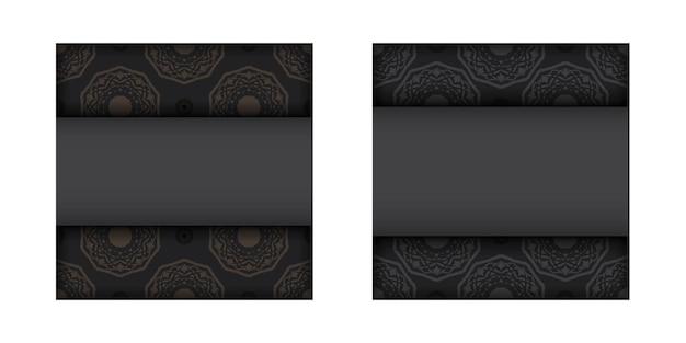Préparation vectorielle de carte d'invitation avec place pour votre texte et motifs vintage. modèle de carte postale de conception d'impression