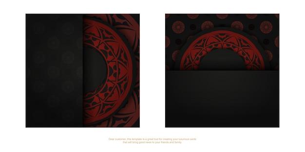 Préparation vectorielle de carte d'invitation avec place pour votre texte et motifs vintage. modèle pour les cartes postales de conception d'impression de couleur noir-rouge avec des motifs abstraits.