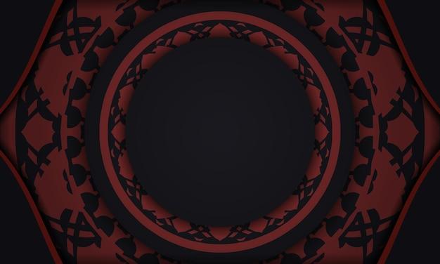 Préparation vectorielle de carte d'invitation avec place pour votre texte et motifs vintage. modèle pour les cartes postales de conception d'impression de couleur noir-rouge avec des motifs luxueux.