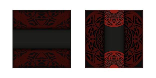 Préparation vectorielle de carte d'invitation avec place pour votre texte et ornement vintage. conception de carte postale prête à imprimer en noir et rouge avec des motifs luxueux.
