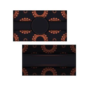 Préparer une invitation avec une place pour votre texte et ornement abstrait. modèle vectoriel luxueux pour la carte postale de conception d'impression en couleur noire avec des ornements orange.