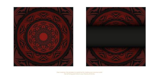 Préparer une invitation avec une place pour votre texte et vos ornements vintage. modèle vectoriel pour carte postale de conception d'impression noir-rouge avec ornement abstrait.