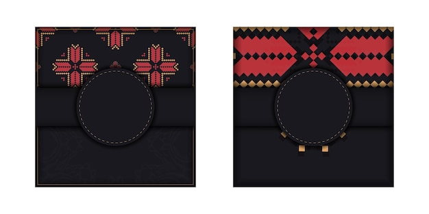 Préparer une invitation avec une place pour votre texte et vos ornements vintage. vecteur de luxe modèle pour carte postale de conception d'impression en couleur noire avec ornement slovène.