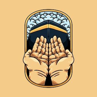 Prier devant la kaaba