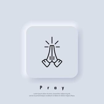 Priez l'icône. les mains jointes en icône de prière. priez le logo. demande, supplication, s'il vous plaît. vecteur. icône de l'interface utilisateur. bouton web de l'interface utilisateur blanc neumorphic ui ux. neumorphisme