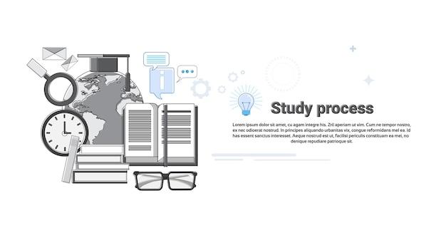 Processus d'étude scolaire university education web illustration vectorielle de bannière