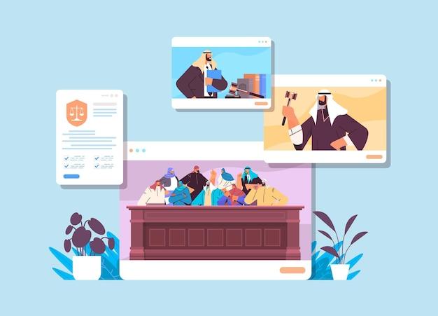 Processus juridique avec juge jury suspect et avocat ou avocat dans le concept de session de tribunal en ligne de fenêtres de navigateur web