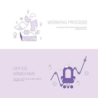 Processus de travail et bannière web de modèle de concept de fauteuil de bureau avec espace de copie